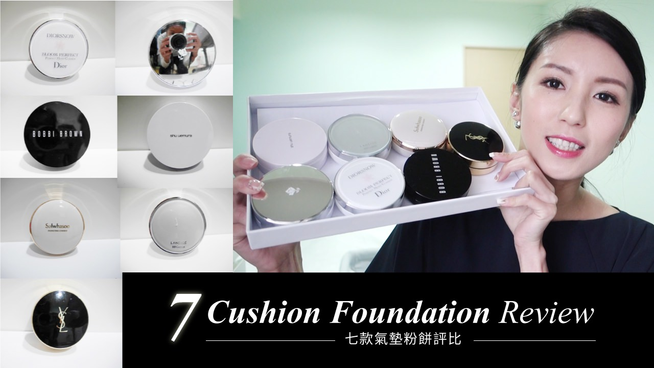 7-Cushion-Foundation-Review_封面02