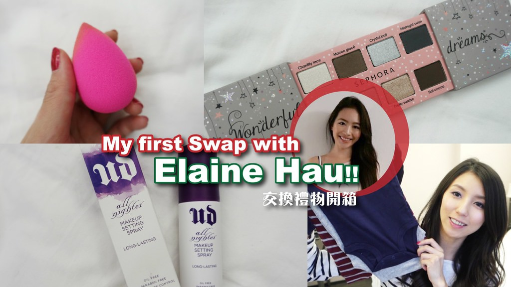 阿里發My-first-Swap-with-Elaine-Hau_封面04.jpg