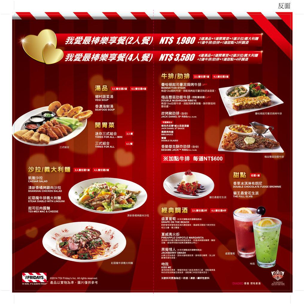 FRIDAYS BEST menu_中文FA(O)-02